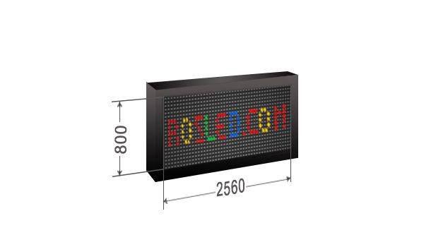 BS256x80P10.jpg
