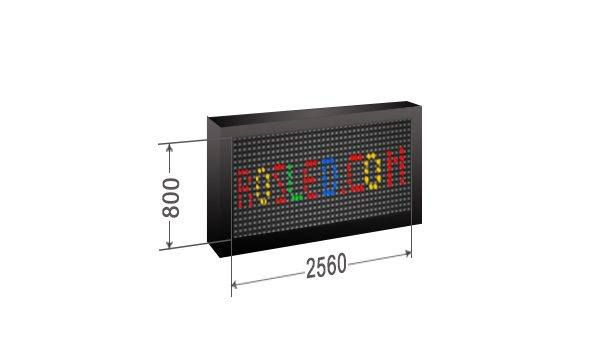 BS256x80P16.jpg