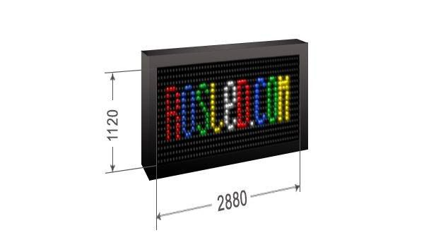 BS288x112P10.jpg