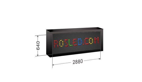 BS288x64P10.jpg