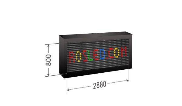 BS288x80P10.jpg