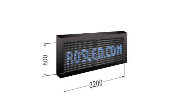 BS320x80B.jpg
