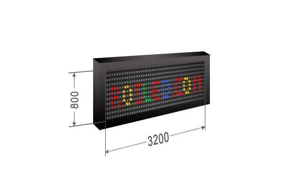 BS320x80P16.jpg