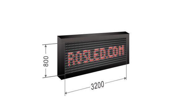BS320x80R.jpg