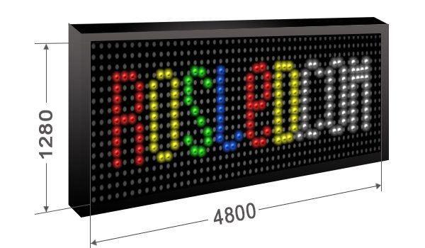 BS480x128P10.jpg