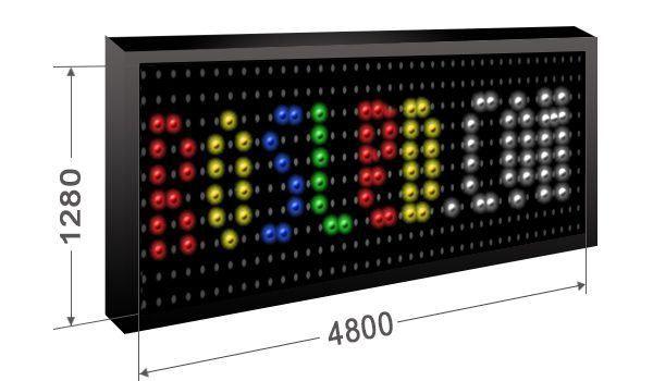 BS480x128P16.jpg