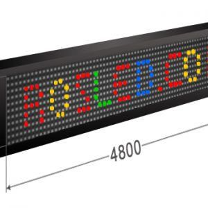 BS480x80P10.jpg
