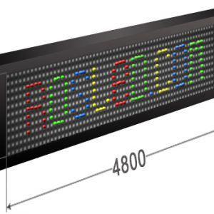 BS480x96P10.jpg