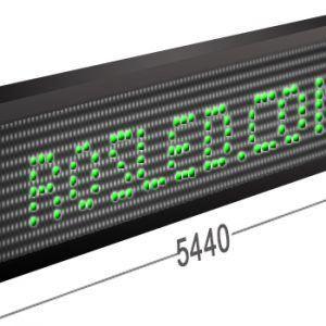 BS544x96G.jpg