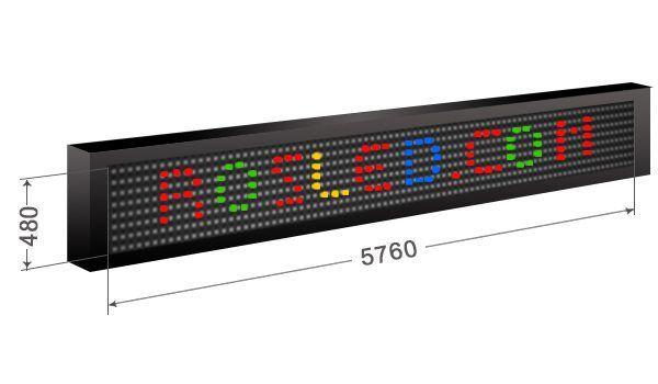 BS576x48P16.jpg