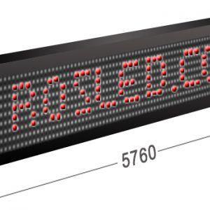 BS576x80R.jpg