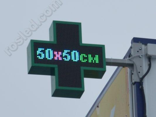 Динамичный крест 500мм