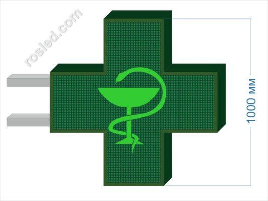 Аптечный крест 1000мм модульный зеленый
