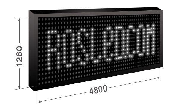 BS480x128W.jpg